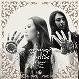 Oriental Jazz Mode 画像