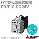 三菱電機 SD-T12 DC24V 1a1b 非可逆式電磁接触器 (操作コイル: DC24V) (定格絶縁電圧: 690V) (補助接点: 1a1b) NN