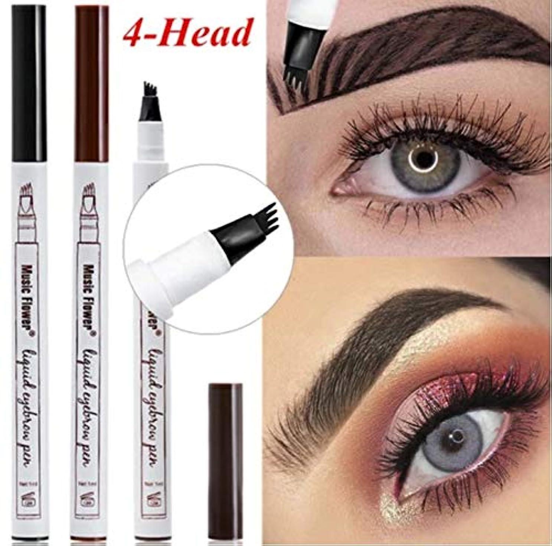 悲劇的なシャッフル処方する(最高の価格)3個Microblading眉毛タトゥーペン(ブラウン)