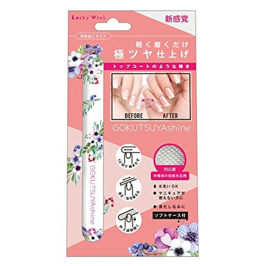 土器慰めマルコポーロラッキーウィンク ゴクツヤシャイン(爪みがき)(フラワー) CN1501