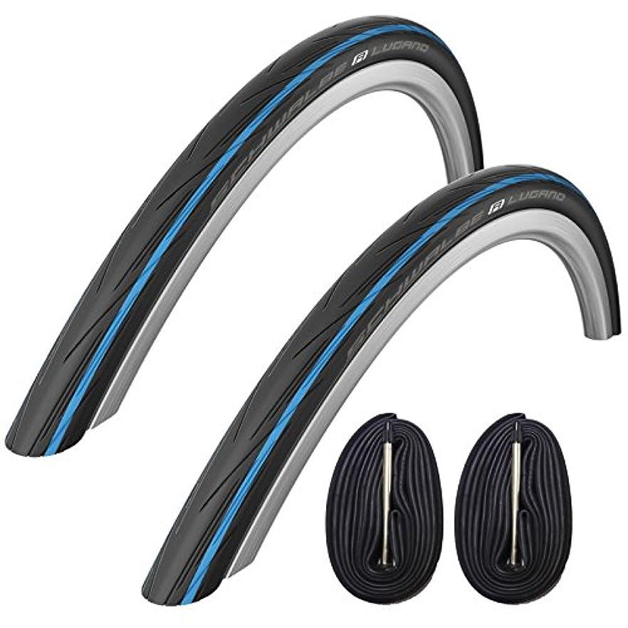 ロシア便利さ子供時代Schwalbe Lugano 700c x 25 ロードレーシングバイクタイヤ & 60mm 仏式チューブ ブルー 2個