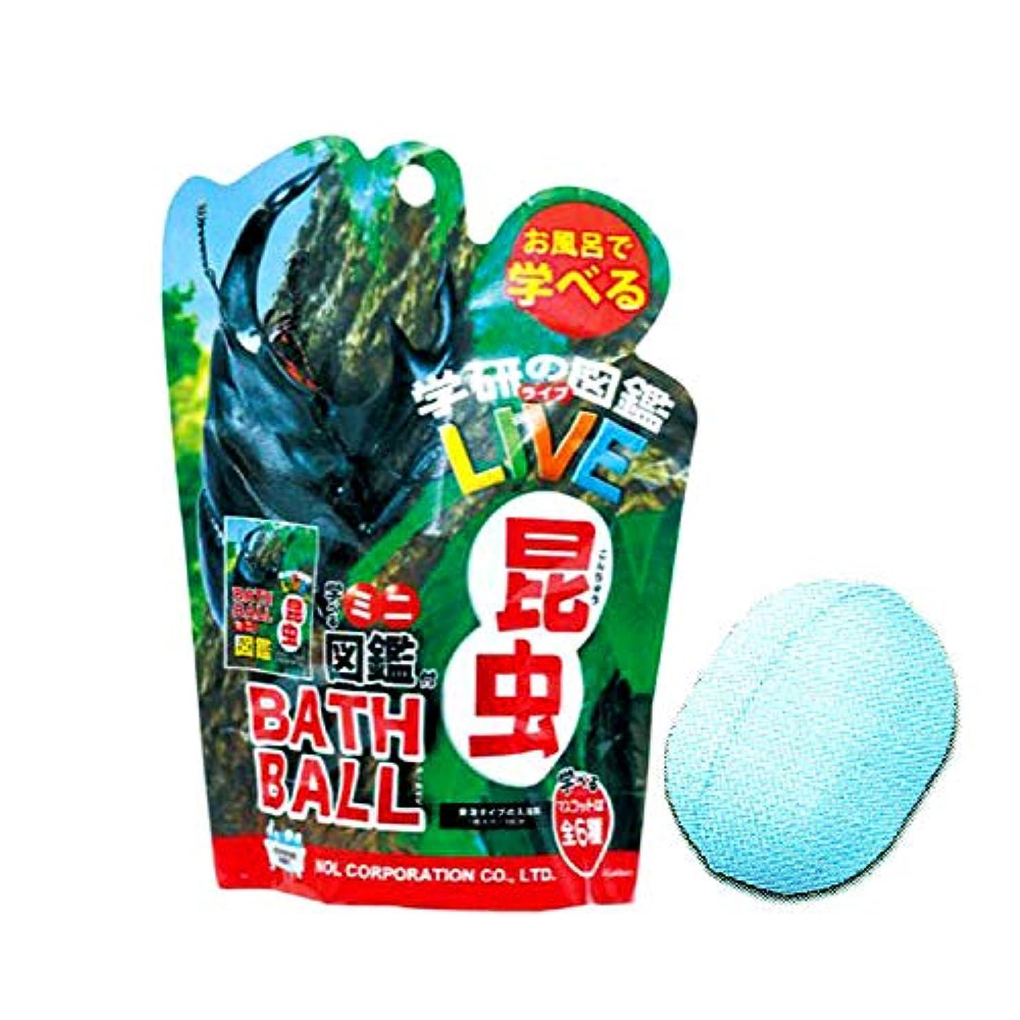 【選べません】【学研の図鑑ライブ】昆虫バスボール 693956