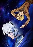 地球へ・・・Vol.1 【完全生産限定版】 [DVD] 画像