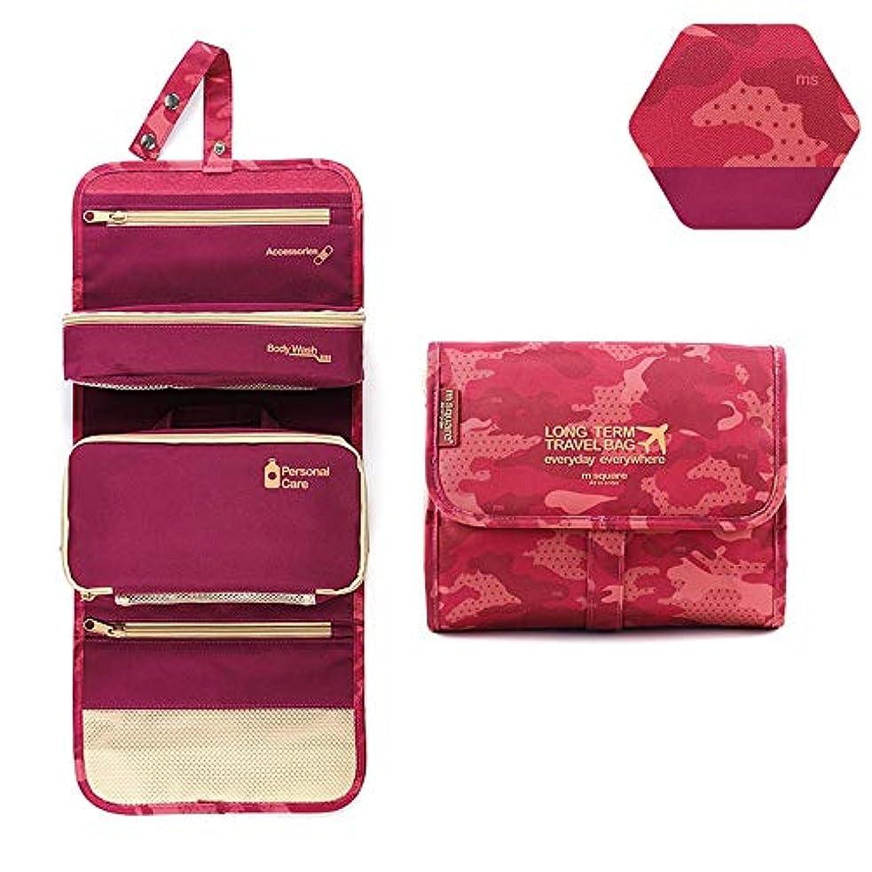 減る主張溝化粧オーガナイザーバッグ ポータブルジッパー収納バッグ用化粧品化粧ブラシプロの旅行化粧バッグ旅行アクセサリー大容量防水ウォッシュバッグ 化粧品ケース (色 : 赤, サイズ : 23.5x18x6cm)