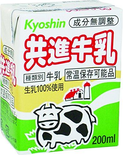 共進牛乳『LL共進牛乳』