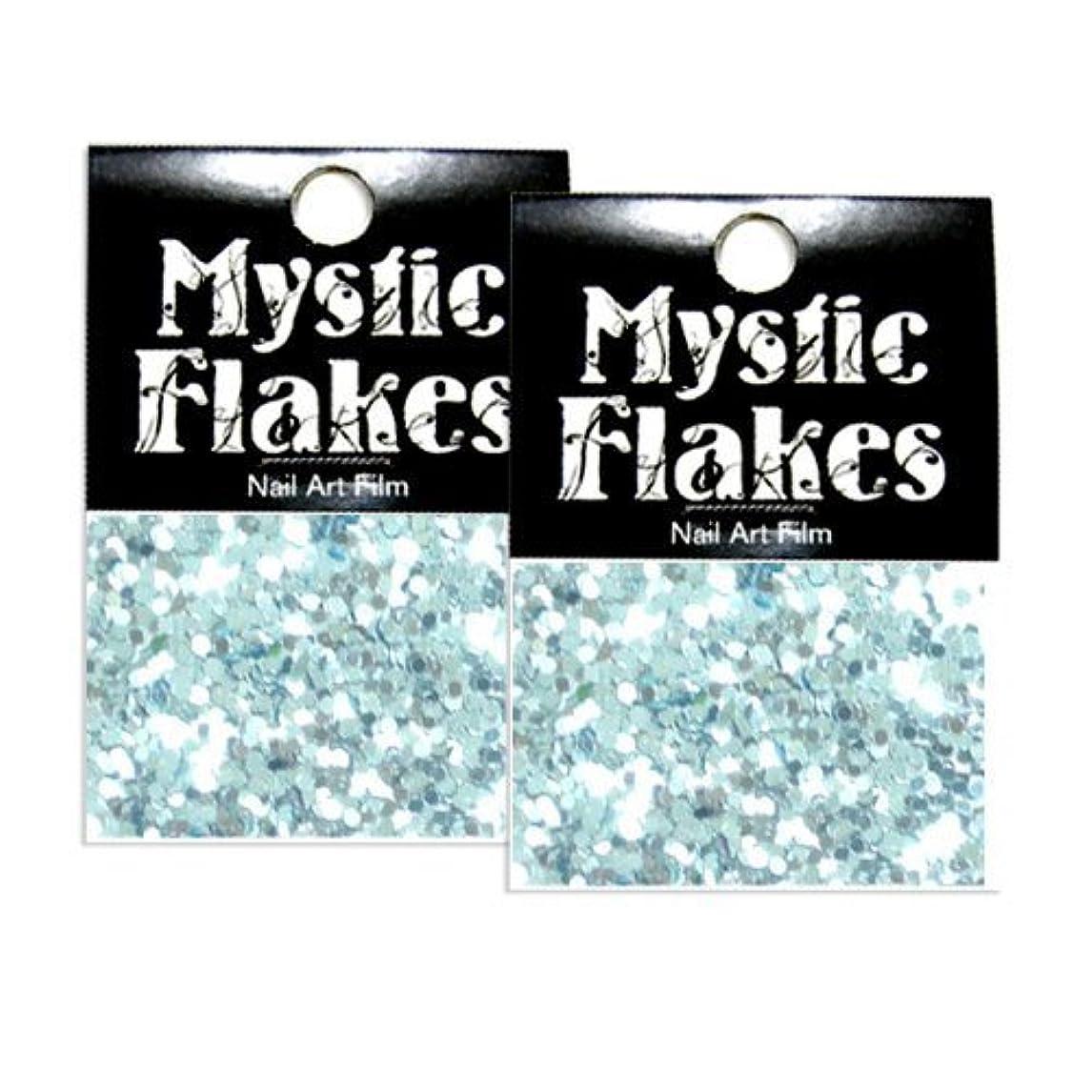 議論する徒歩で染色ミスティックフレース ネイル用ストーン メタリックLtブルー サークル 1mm 0.5g 2個セット