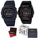 【限定ペアBOX入りセット】ペアウォッチ [カシオ]CASIO ソーラー電波腕時計 GW-B5600BC-1BJF G-SHOCK ジーショック メンズ&BGD-5000-1..