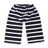 【収納ポーチ付】 おねしょ対策 ズボン ボーダー ネイビー フリーサイズ(3歳~5歳くらい)