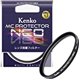 Kenko 58mm レンズフィルター MC プロテクター NEO レンズ保護用 日本製 725801