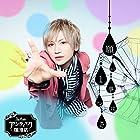 願い事は1つさ(初回限定盤B)(CD+DVD)