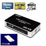 ラトック 4K60Hz/18Gbps/HDCP2.2/HDR対応 4入力1出力 HDMIセレクター(RP-HDSW41R-4K)