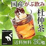国産杜仲茶3g×30包