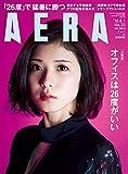 AERA8/01号