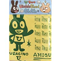 aNueNue アヌエヌエ / U900 UKULELE CHORD CLOTH ORG ウクレレコードクロス オレンジ