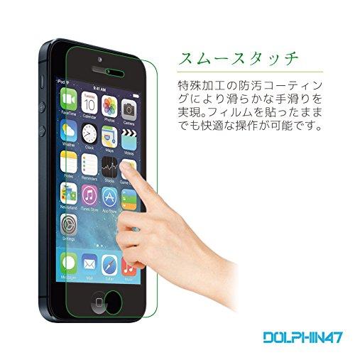 アイフォンse フィルム iPhone SE / iPhone5s / iPhone5c / iPhone5 ガラスフィルム 液晶保護フィルム 日本製素材 旭硝子使用 0.3mm 硬度9H DOLPHIN47 EDGE