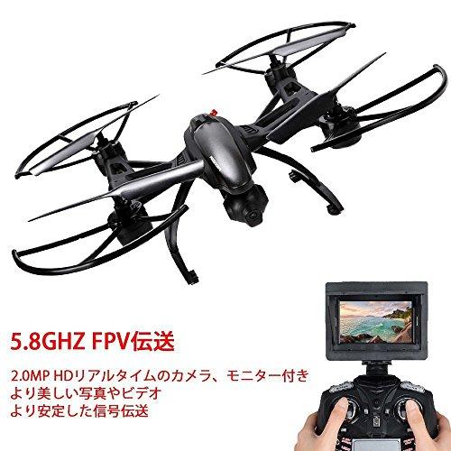 JXD 509G 2.4G 4CH 6軸 ジャイロ 5.8G FPV (リアルタイム 生中継) 高度保持 RC ラジコン クアッドコプター マルチコプター ドローン 2.0MP HD カメラ付 (JXD 509G)