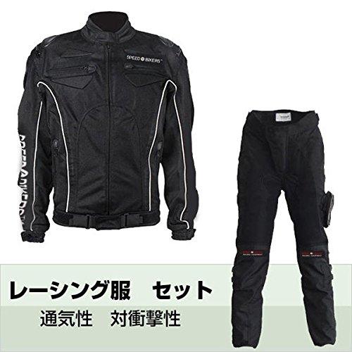 SPEED BIKERS バイクジャケット&パンツセット 上...