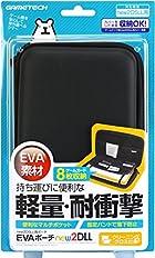 new2DSLL用セミハードポーチ『EVAポーチnew2DLL (ブラック) 』 -NEW 2DSLL-