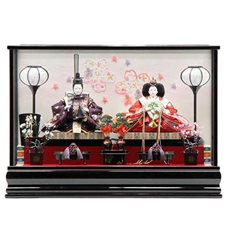 雛人形 ケース入り親王飾り[幅60cm][it-1009] 雛祭り