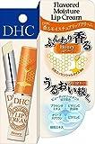 【3個セット】DHC香るモイスチャーリップクリーム はちみつ