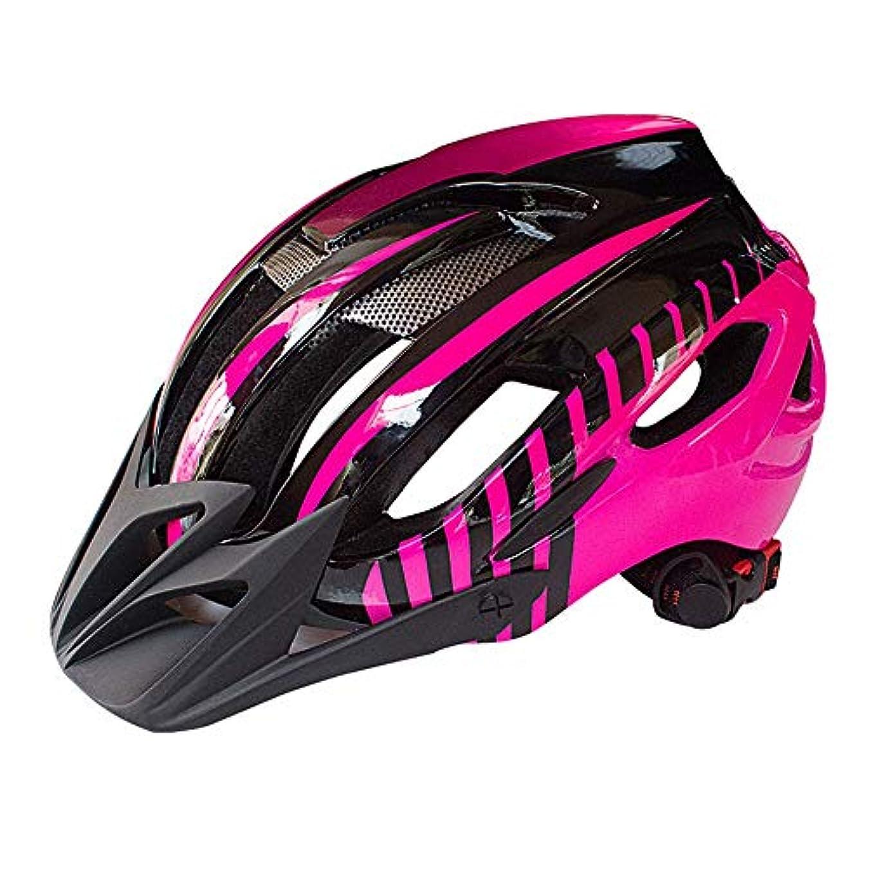 トレードすべて写真撮影Safety 自転車マウンテンバイク安全ヘルメット統合成形ヘルメットユニバーサル乗馬機器 (色 : Pink)
