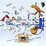 【Amazon.co.jp限定】ひきこもり情報弱者(CD)(通常盤)(みゆはんロゴ入りルミカライト付)