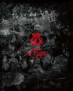 "Less Than SEX TOUR FiNAL ""帝王切開"" 日比谷野外大音楽堂(sg付) [Blu-ray]"