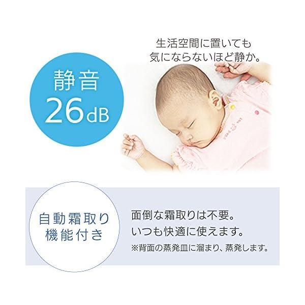 アイリスオーヤマ 冷蔵庫 156L 2ドア右開...の紹介画像6
