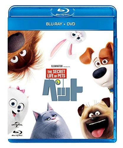 ペット ブルーレイ+DVDセット [Blu-ray]