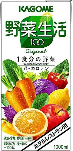 カゴメ ホテルレストラン用 野菜生活100 オリジナル 1L