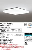 ODELIC(オーデリック) LEDシーリング 調光・調色タイプ LC-FREE Bluetooth対応 【適用畳数:~6畳】 OL251409BC