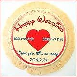 Amazon.co.jp結婚披露宴のブライダルプチギフト煎餅白ごま4/単品ビニール個装品