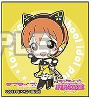 【星空凛】 ラブライブ! トレーディングクリアスタンプ Vol.1