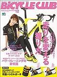 BiCYCLE CLUB (バイシクルクラブ)2018年12月号 No.404[雑誌]
