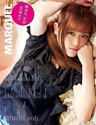 MARQUEE〈Vol.113〉特集 乃木坂46松村沙友理
