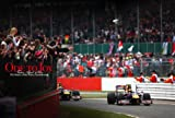 F1 scene 2009 vol.2―The moment of passion Ode to joy 画像