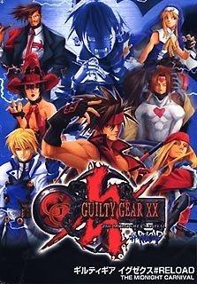 遊遊 GUILTY GEAR XX #RELOAD THE MIDNIGHT CARNIVAL 価格改定版