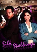 Silk Stalkings: Complete First Season [DVD] [Import]