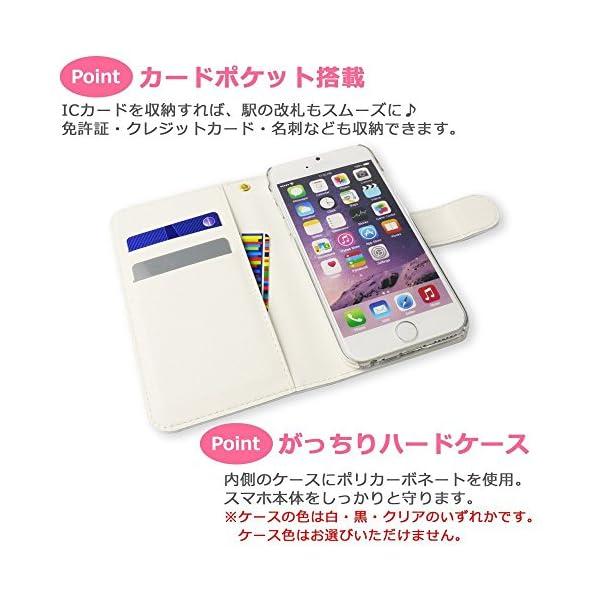 mitas iPhone X ケース 手帳型 ...の紹介画像7