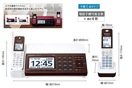 パナソニック デジタルコードレスFAX 子機1台付き スマホ連動 迷惑電話対策機能搭載 ピアノホワイト KX-PD915DL-W