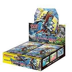 ポケモンカードゲーム サン&ムーン 拡張パック キミを待つ島々 BOX