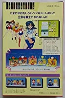 Bandai Sailor Moon Sailormoon Palace - Mercury Figure