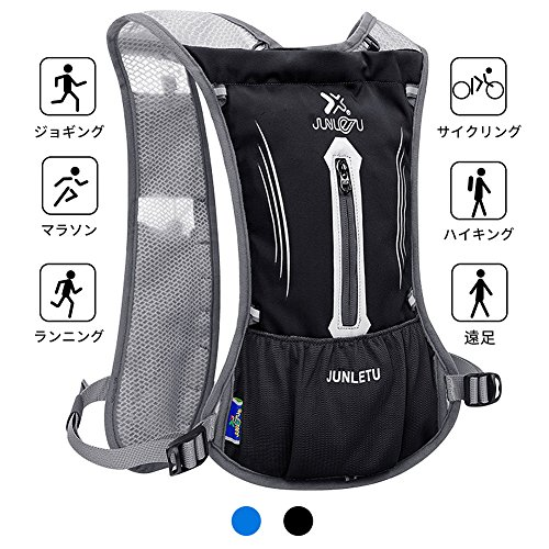 Wohuu 超軽量 ランニングバッグ サイクリングバッグ 自転車 バッグ バックパック リュック 光反射 通気 防水 ウォーキング ハイキング ジョギング アウトドア (ブラック)