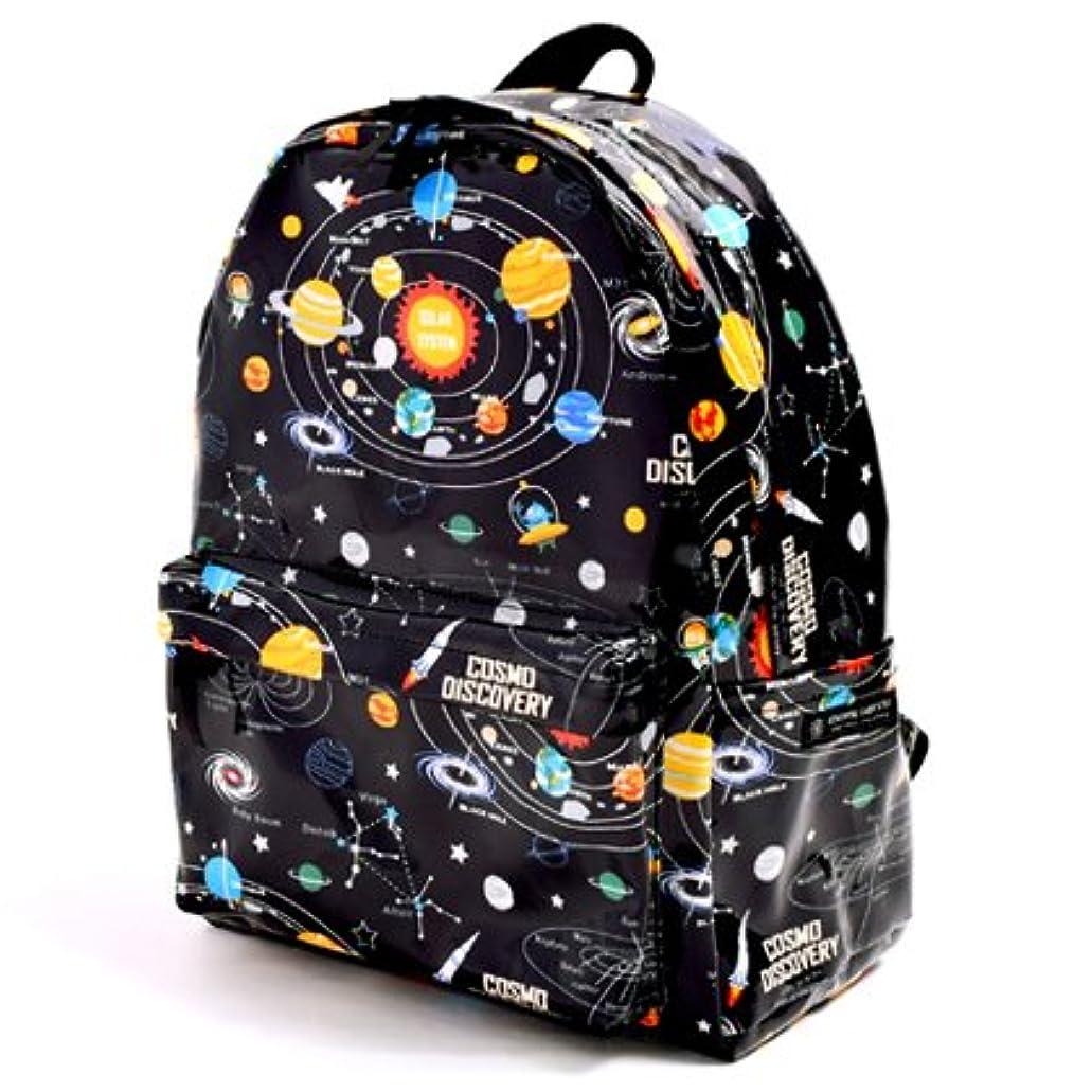 動機付けるアート調べるリュックサック 太陽系惑星とコスモプラネタリウム(ブラック) N0738100