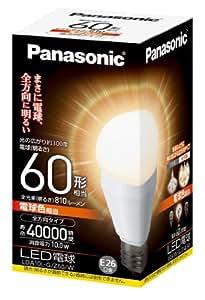 パナソニック LED電球 EVERLEDS 一般電球タイプ 全方向タイプ 10.0W  (電球色相当) 口金直径26mm  電球60W形相当 810 lm LDA10LGZ60W