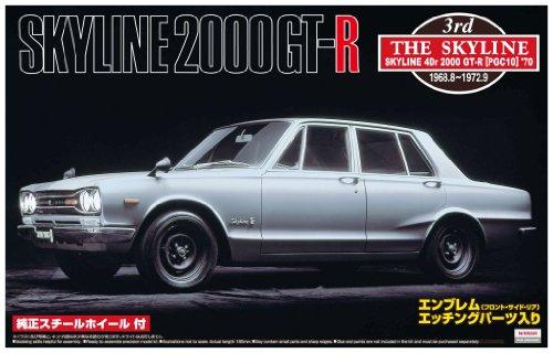1/24 ザ・スカイライン No.03 ハコスカ 4Dr 2000 GT-R (PGC10) '69