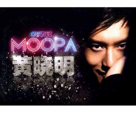 MOOPA Moopa (台湾版)