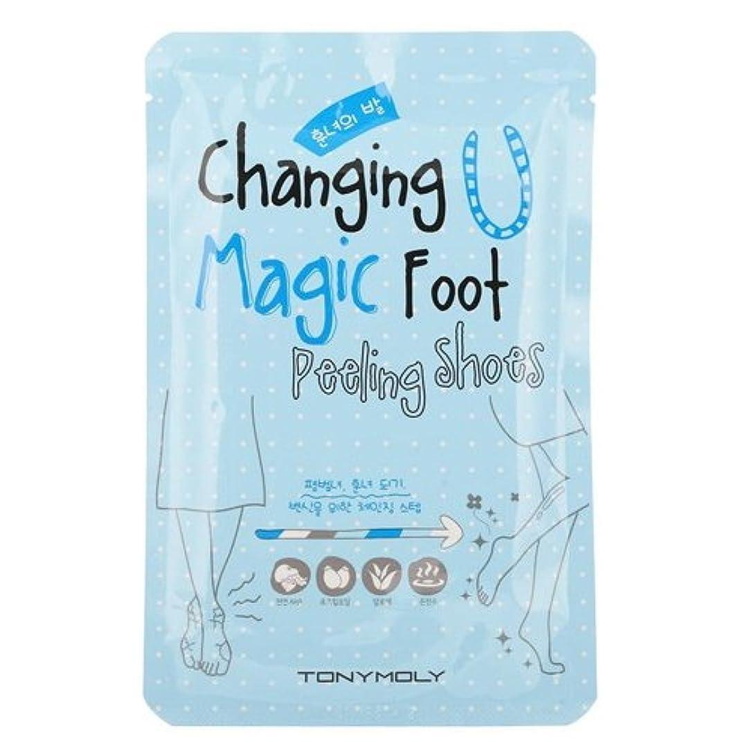 汚れる調和すすり泣き(3 Pack) TONYMOLY Changing U Magic Foot Peeling Shoes (並行輸入品)