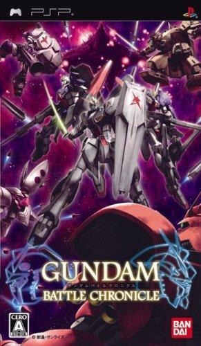 ガンダム バトルクロニクル - PSP