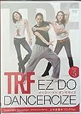 Best ダンスエクササイズのDVD - TRF EZ DO DANCERCIZE DISC5 Overnight Sensation?時代はあなたに委ねてる? 上半身集中プログラム Review